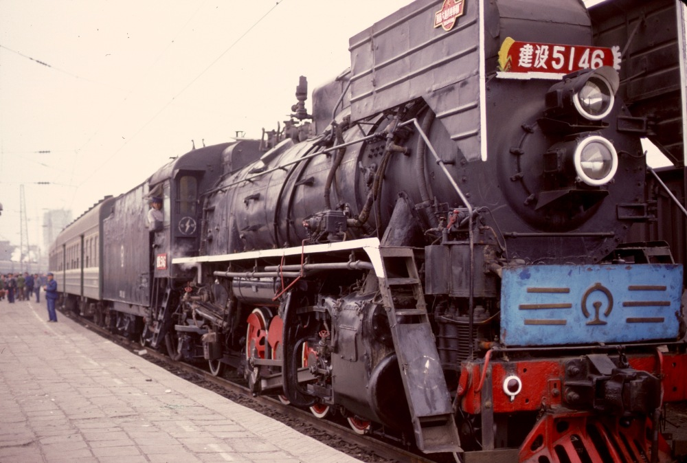 China Steam Train Awaits Departure To Mongolia 1983